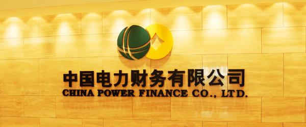中国电财.jpg