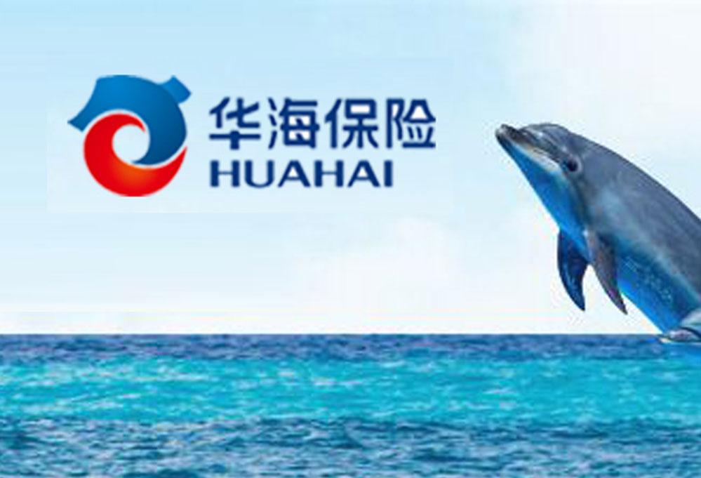 华海保险:助力it运营及研发质量双重提升
